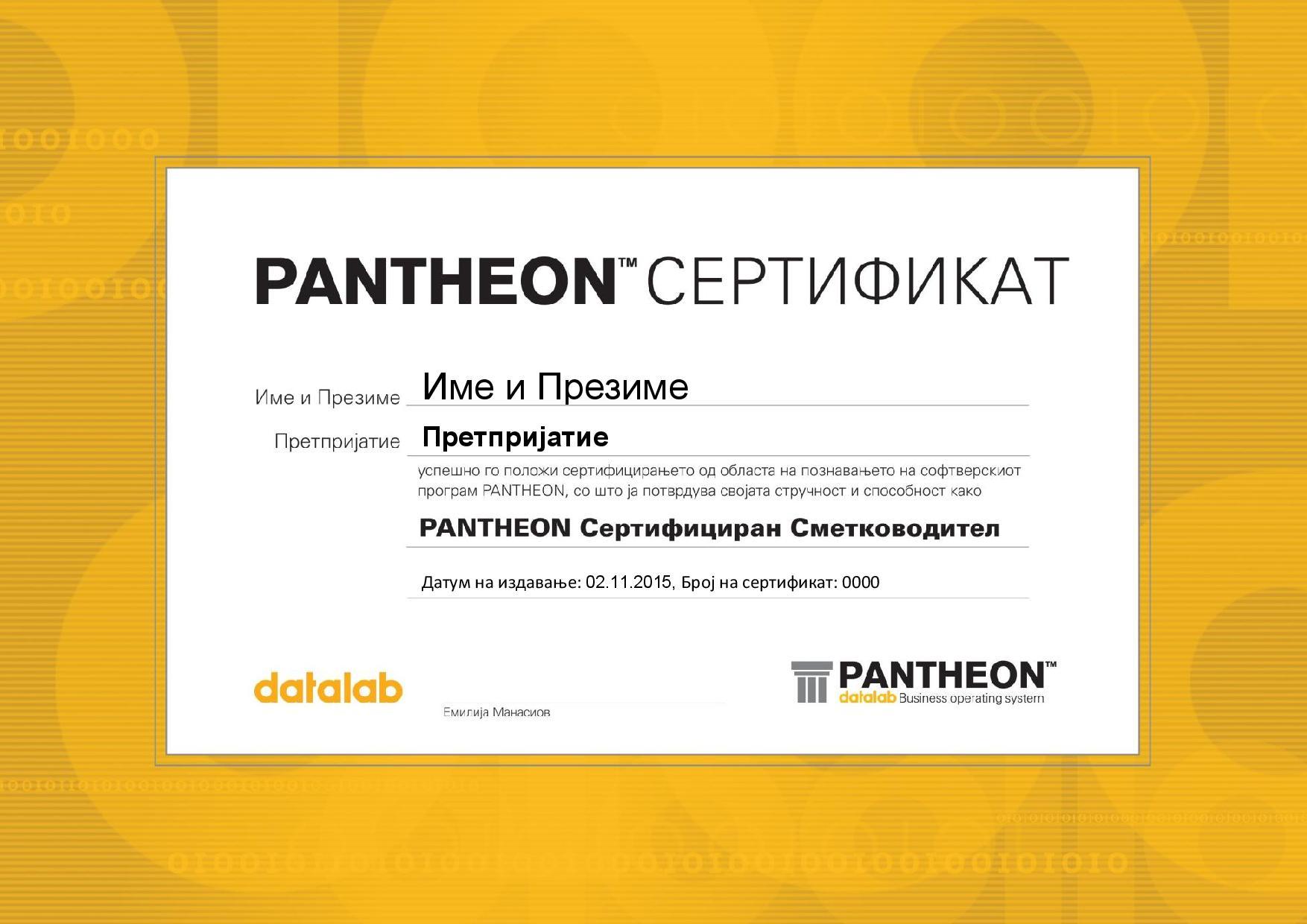 Certificirani računovodja PANTHEON