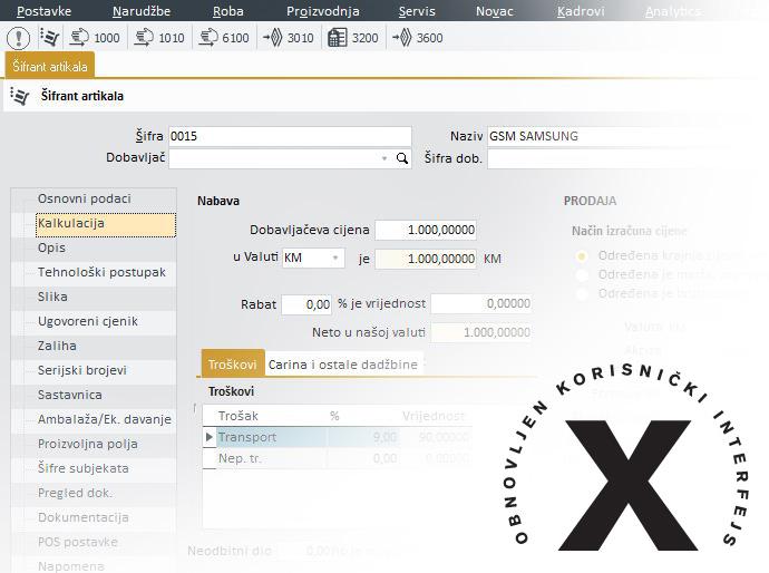 PA X interface